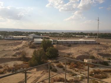 Hazeva view